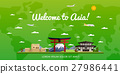welcome asia vector 27986441