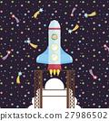 Space Exploration Cartoon Style Vector Concept 27986502