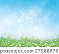 Vector summer nature  background. 27988679