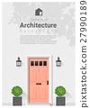 Elements of architecture , front door background 27990189