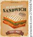 sandwich, poster, vintage 27990879