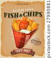 Grunge And Vintage Fish And Chips Poster 27990881
