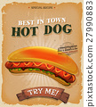 Grunge And Vintage Hot Dog Burger Poster 27990883