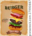 burger, poster, vintage 27990887