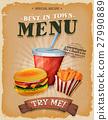 Grunge And Vintage Fast Food Menu Poster 27990889