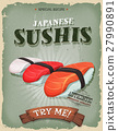 Grunge And Vintage Japanese Sushis Poster 27990891