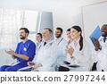 applaud, clinic, sit 27997244