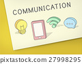 Internet Networking Connection Communication Icon Concept 27998295