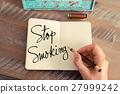 Handwritten text Stop Smoking 27999242