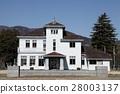 西式房子 西式建筑 金太郎 28003137