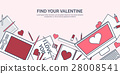love, message, laptop 28008541