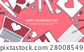 valentine, message, laptop 28008549