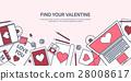 love, message, laptop 28008617