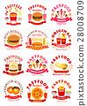 快餐 图标 食物 28008709