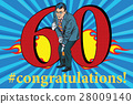 60, congratulations, anniversary 28009140