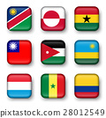 Set of world flags quadrangular badges  28012549