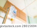 병원, 의료기관, 입원 28015694