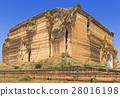 Ruined Pagoda in Mingun Paya / Mantara Gyi Paya 28016198