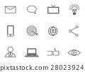 Vector set icons set for business 28023924