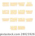 Basic RGB 28023926