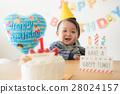 1 세의 생일을 축하달라고 아기 28024157
