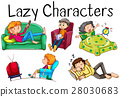 Lazy people doing boring activities 28030683