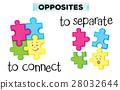 opposite word wordcard 28032644