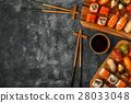 Sushi Set 28033048