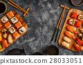 Sushi Set 28033051