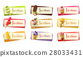 set of banners with ice cream 28033431