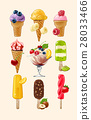 Set icons of ice cream 28033466