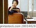 联系Uchigohan 28034626