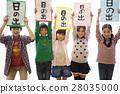 书法 儿童 孩子 28035000