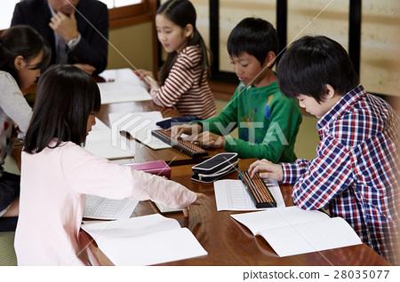 算盤教室 28035077