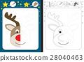 Preschool worksheet 28040463