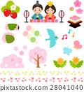 春天 春 一套 28041040