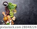 Wine, grape, cheese and honey 28048226