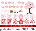 cherry blossom icon 28048282
