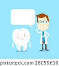 cartoon doctor and white tooth 28059630