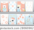 Set of cute animals poster ,template,cards,bear,Ve 28060962