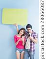 couple take phone 28066087