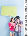 couple take phone 28066088