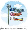 男孩节 飘扬的旗幡 年度盛事 28073493