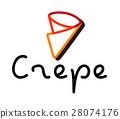 Crepe Logo Design 28074176