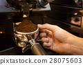 Prepare espresso powder 28075603