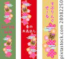 熊 日本风格 日式风格 28082250