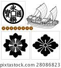 Junpei's Ranman Shinken 28086823
