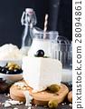 ingredient, cheese, drink 28094861