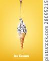 Milk ice cream cone, Pour chocolate syrup, vector 28095215
