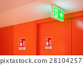 Bright green safety exit signal. 28104257
